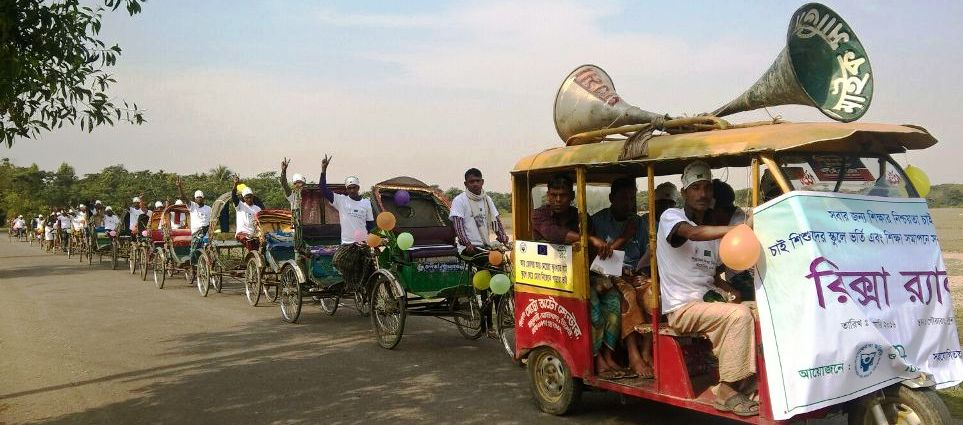 Rickshaw rally on student enrolment organized by idea in sylhet