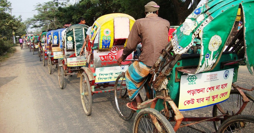 Rickshaw rally on mass awareness on Education under Education program